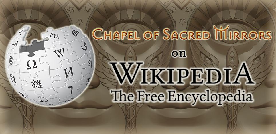 Wikipedia_banner